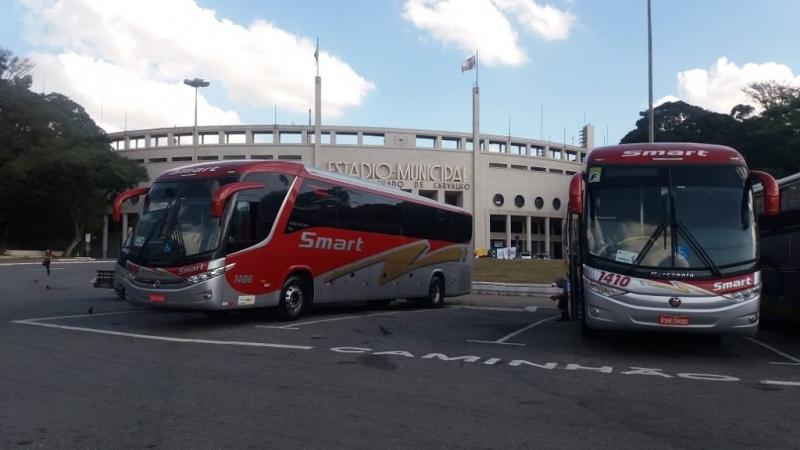 Aluguel de ônibus para Excursão Valor Guanabara - Aluguel de ônibus para Viagem